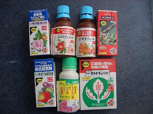 バラの薬剤